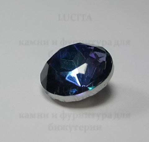 Ювелирные стразы Preciosa круглые BERMUDA BLUE (11,3мм) ()