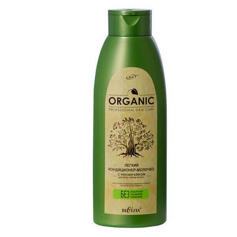Лёгкий Кондиционер - молочко с фитокератином , 500 мл ( Professional Organic Hair Care )