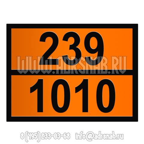 239-1010 (БУТАДИЕНЫ СТАБИЛИЗИРОВАННЫЕ)