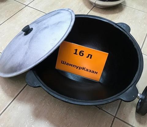 Узбекский чугунный казан 16 л