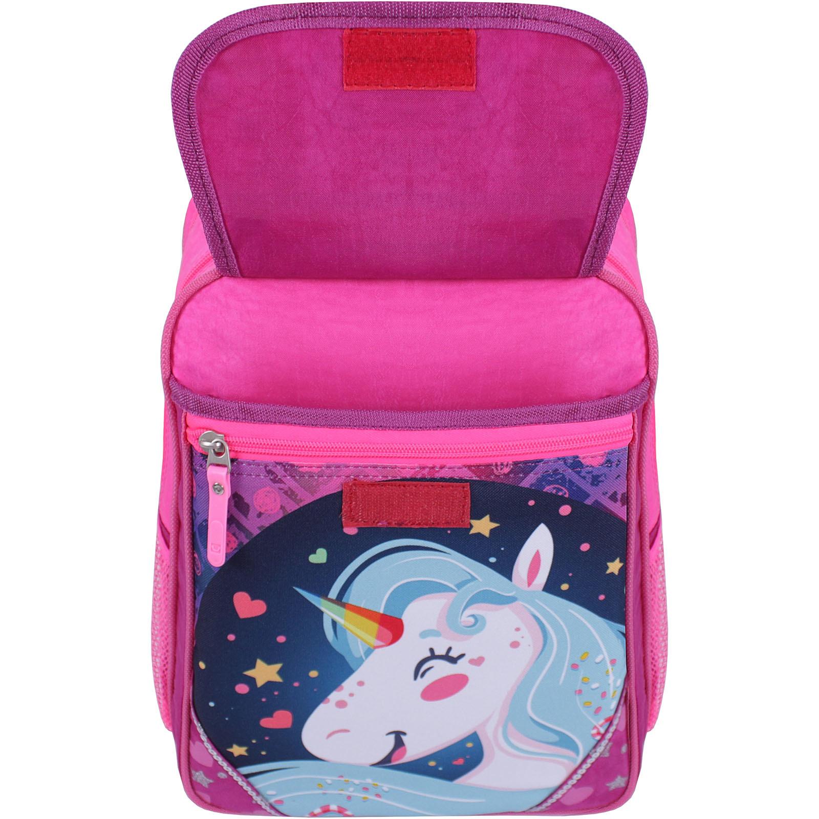 Рюкзак школьный Bagland Отличник 20 л. 143 малина 504 (0058070) фото 4
