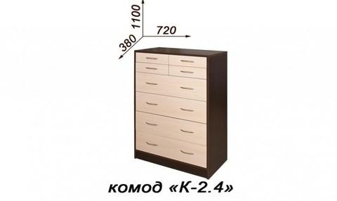 Комод К-2.4