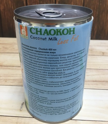 Кокосовое молоко CHAOKOH лайт ж/б 400мл