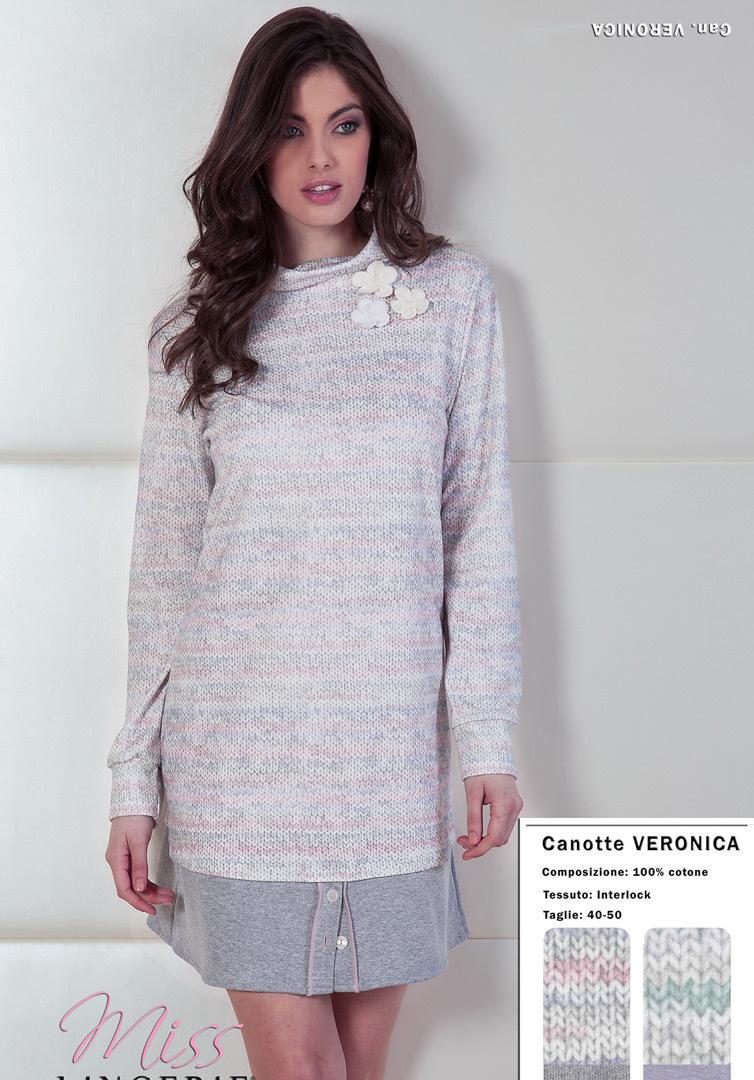 Теплое домашнее платье DiBen