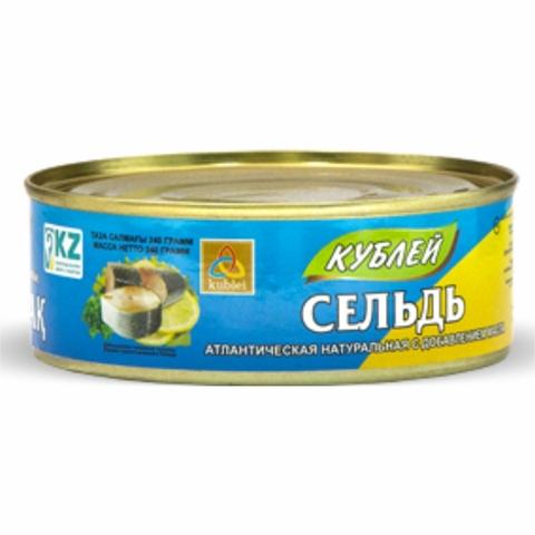Сельдь КУБЛЕЙ в масле 240 гр ж/б КАЗАХСТАН
