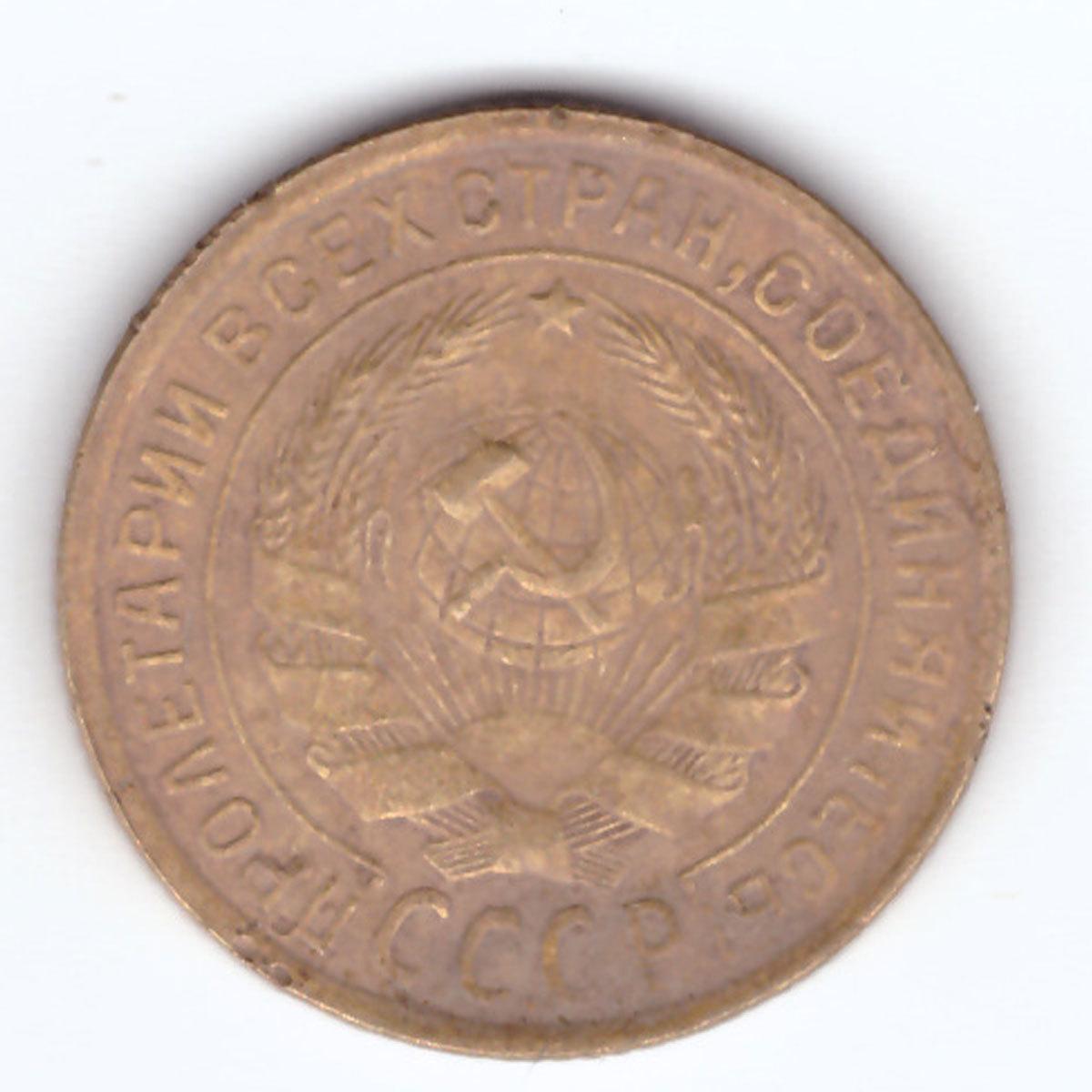 2 копейки 1934 г. СССР. F