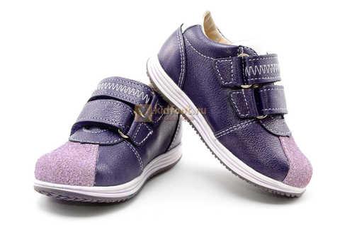 Ботинки для девочек Лель (LEL) из натуральной кожи на липучках цвет фиолетовый, 3-927A. Изображение 10 из 16.