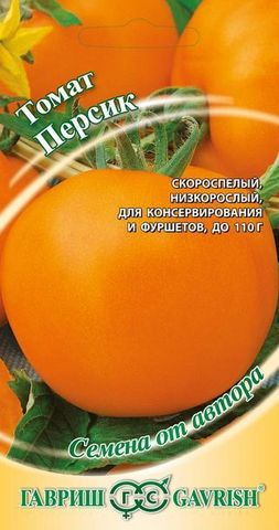 Семена Томат Персик, ОГ