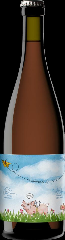 Вино ЗГУ розовое сухое