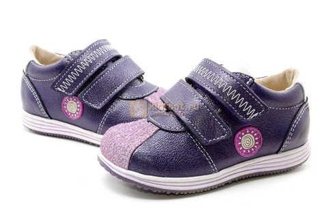 Ботинки для девочек Лель (LEL) из натуральной кожи на липучках цвет фиолетовый, 3-927A. Изображение 12 из 16.