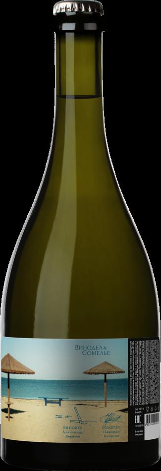 Игристое вино жемчужное ЗГУ белое