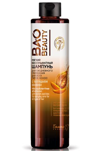 Мягкий бессульфатный шампунь для ежедневного применения для всех типов волос с пептидами баобаба серии BAOBEAUTY 250 г