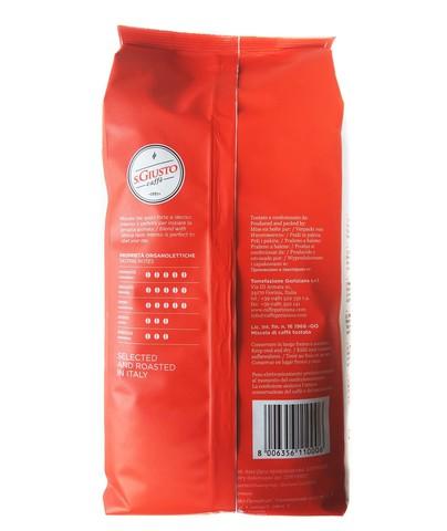 Кофе в зернах San Giusto Espresso INTENSO, 1 кг