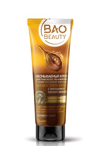 Несмываемый крем для глубокого увлажнения с эффектом легкой фиксации  для все типов волос с пептидами и маслом баобаба серии BAOBEAUTY 100 г