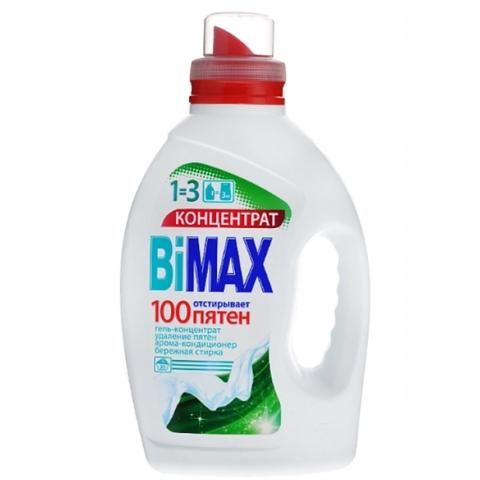 Гель д/стирки BiMAX 100 пятен 1300 мл Нефис РОССИЯ