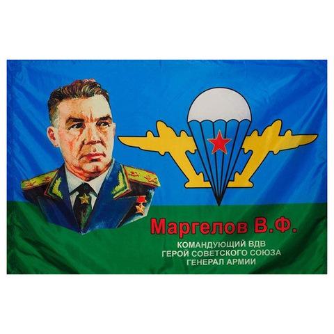 Флаг ВДВ (с петлями) Маргелов В.Ф.