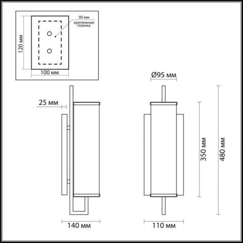 Настенный светильник 4654/1W серии RENA