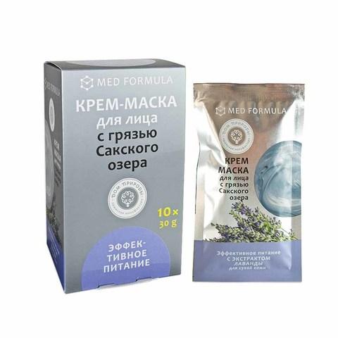 Крем-маска для сухой кожи лица «Эффективное питание» с экстрактом лаванды