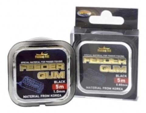 Feeder Gum Fishing ROI Black