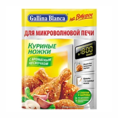 Приправа GALLINA BLANCA Куринные ножки Чеснок 36 гр м/у РОССИЯ