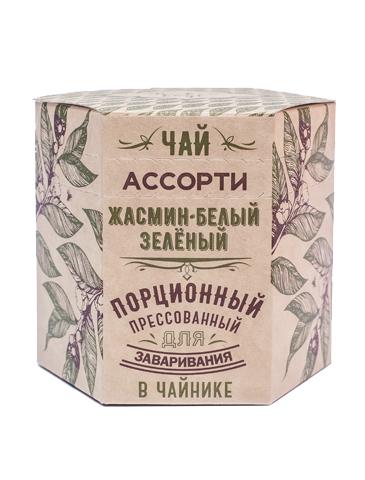 Чай ассорти: жасмин, белый, зеленый
