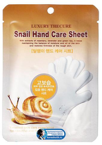 Увлажняющие гелевые перчатки для рук с Улиткой купить за 160руб
