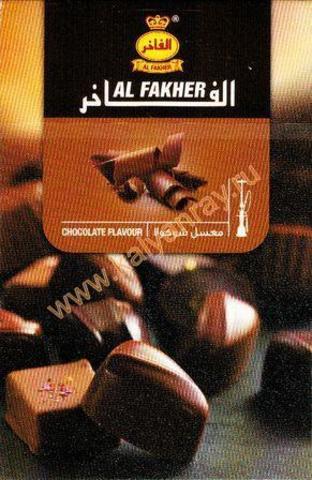 Al Fakher Шоколад
