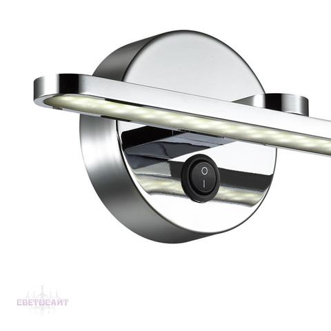 Подсветка для картин светодиодная 3762/10WL серии AKARI