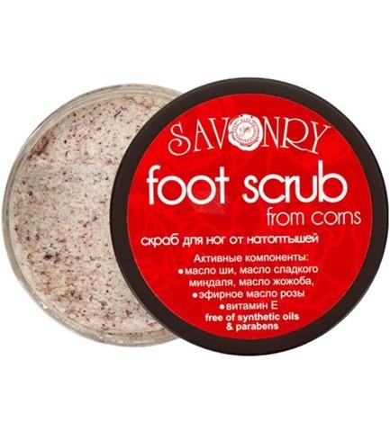 Скраб для ног от натоптышей | 200 гр | Savonry