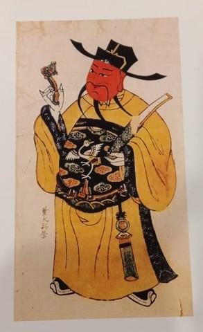 Бог Богатства Тибет