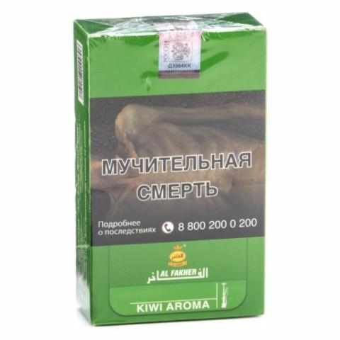 Табак Al Fakher - Kiwi (Киви) 50г