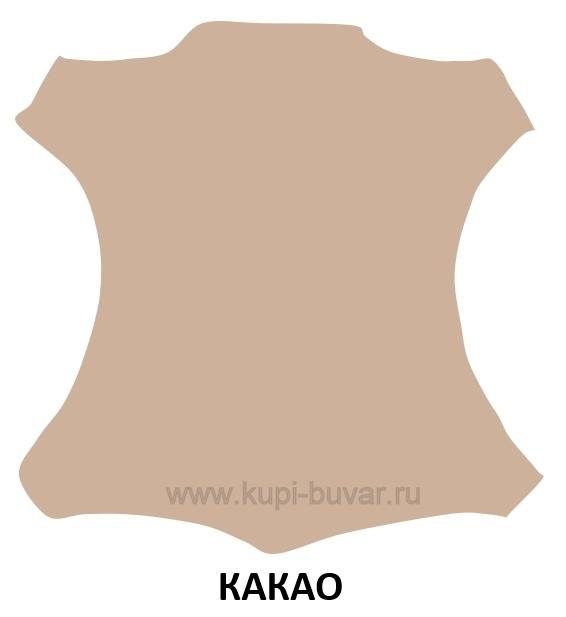 Цвет какао кожи Cuoietto для бювара модель 4.