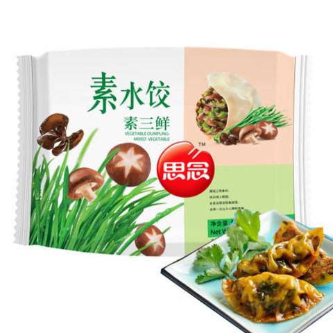 https://static-sl.insales.ru/images/products/1/283/97755419/vegetable_dumplings_new.jpg