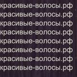 GOLDWELL Elumen AN@5 200 пепельно-натуральный 200ML