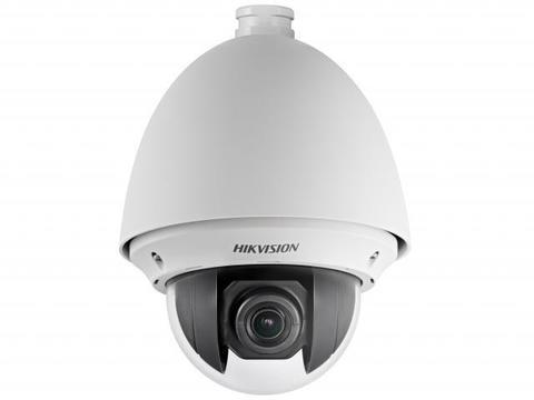 Скоростная поворотная IP-камера Hikvision DS-2DE4225W-DE