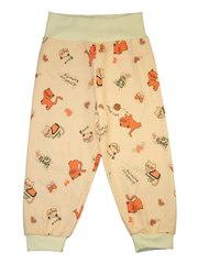 Ползунки для малышей с326и персиковые