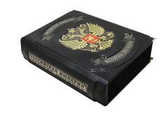 История Полиции. Российская империя.