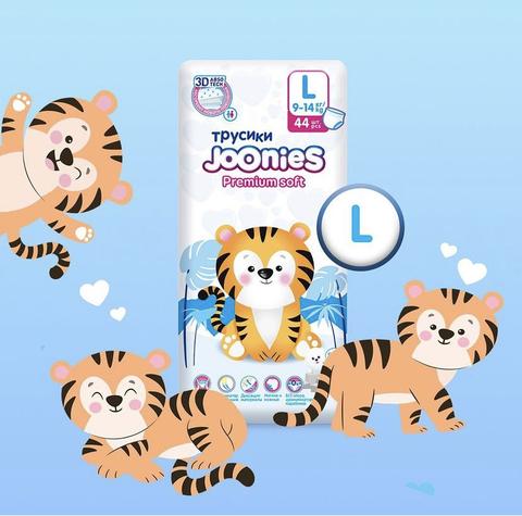 Трусики JOONIES Premium Soft, 9-14 кг (L) Новые