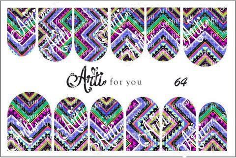 Слайдер наклейки Arti for you №64(1) купить за 100руб