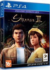 Shenmue III - Издание первого дня (PS4, английская версия)