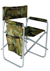 Кресло складное Сибтермо