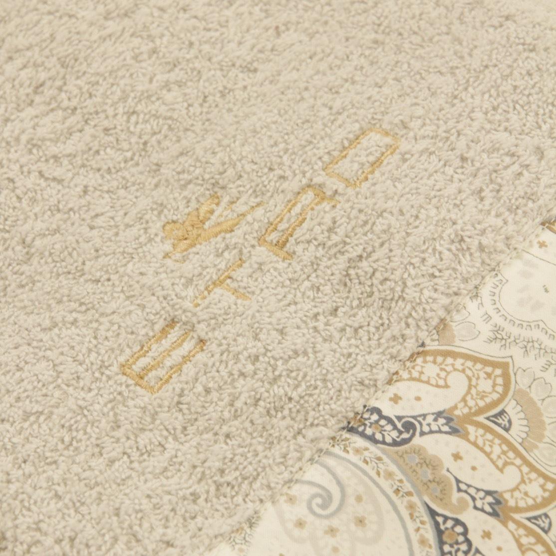Комплект полотенец ETRO