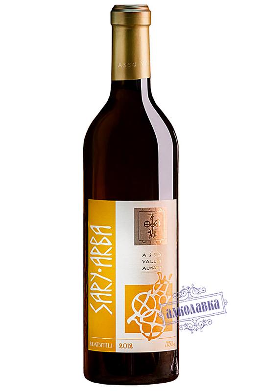 Вино SARY ARBA RKATSITELI 2012