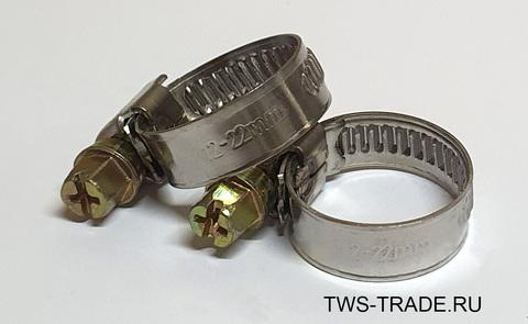Хомут червячный 12-22 мм W2 (нержавеющая сталь)