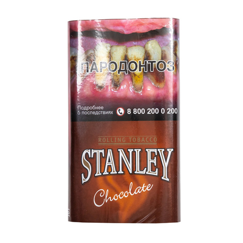 Табак сигаретный Stanley Chocolate 30 г