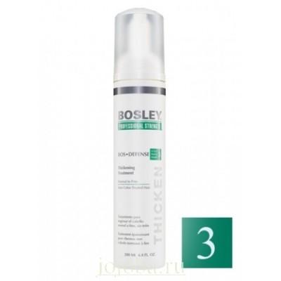 Bosley PRO Defense Зеленая линия: Уход увеличивающий густоту нормальных и тонких неокрашенных волос (Thickening Treatment Normal To Fine Non Color-Treated Hair), 200мл