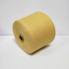 Lambswool, Шерсть ягненка 100%, Желтый меланж, 1/16, 1600 м в 100 г
