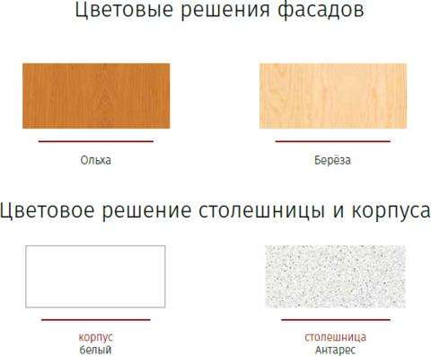 Кухонный гарнитур Лира 1850х2250