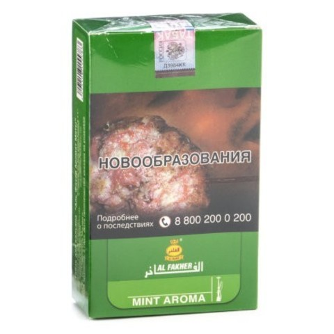 Табак Al Fakher - Mint (Мята) 50г