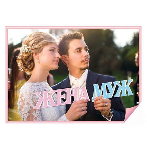 фотобутафория на свадьбу алматы